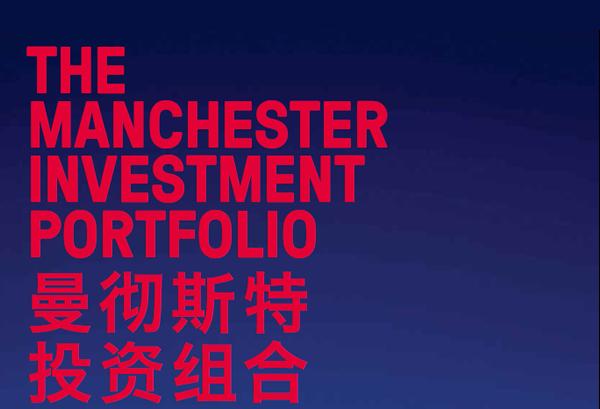 Manchester Investment Portfolio (English)